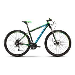 """Купити Велосипед Haibike Big Curve 9.30 29"""", рама 45 см, 2016"""