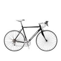 Купить Дорожный велосипед Nishiki Criterium