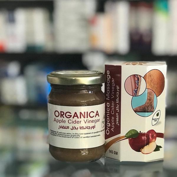 Купить Organica мазь с яблочным уксусом