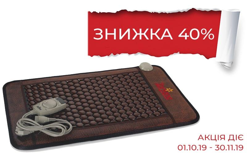 Купить Турмалиновый коврик Zoryana Classic
